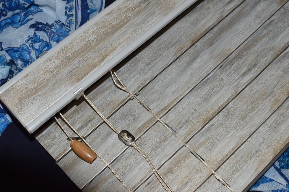 Ambient - Antique Venetian Blinds